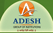 Adesh University Logo in jpg, png, gif format