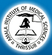 Amala College of Nursing Logo in jpg, png, gif format