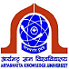 Arybhatta Knowledge University Logo in jpg, png, gif format